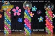 as per flower theme