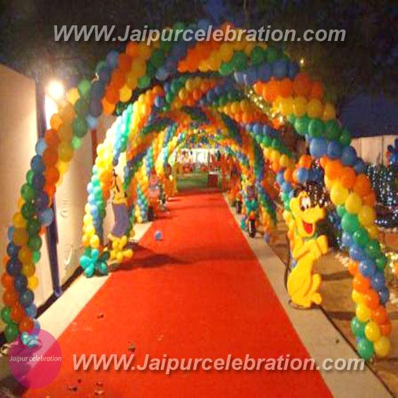 ballons gate